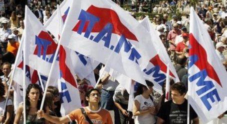 Βόλος: Πικετοφορία ενάντια στην πλειοψηφία της ΓΣΕΕ από το ΠΑΜΕ Μαγνησίας