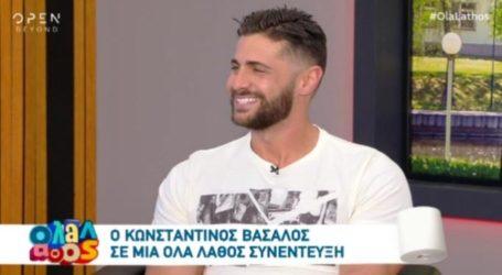 Κωνσταντίνος Βασάλος: Δεν θα πιστεύετε με πόσες γυναίκες έχει συνευρεθεί!