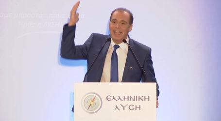Συμπληρώθηκε το ψηφοδέλτιο του Κ. Βελόπουλου στη Μαγνησία