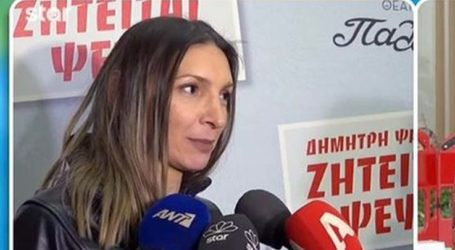 Θα βγάλει κι άλλον Ολυμπιονίκη η Λάρισα; Έτοιμος ο γιος της Φανής Χαλκιά – Το απίστευτο …χόμπι του (βίντεο)