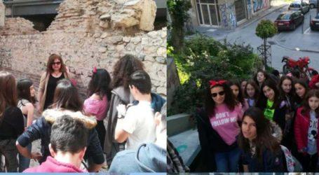 Στο ιστορικό κέντρο της Λάρισας ξεναγήθηκαν μαθητές του 9ου Γυμνασίου Λάρισας
