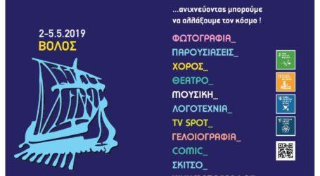 1300 ανιχνευτές στο Βόλο για την 35η ΠΑΠΕ, του Σώματος Ελλήνων Προσκόπων