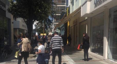 Ανοιχτά σήμερα Κυριακή τα καταστήματα στον Βόλο – Πως θα λειτουργήσουν τη Μ. Εβδομάδα