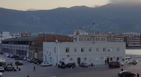Πέντε συλλήψεις στο λιμάνι του Βόλου για κατοχή ναρκωτικών
