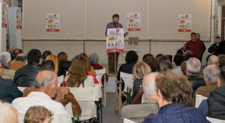 Παρουσίαση υποψηφίων στηΣκόπελο για τη Λαϊκή Συσπείρωση