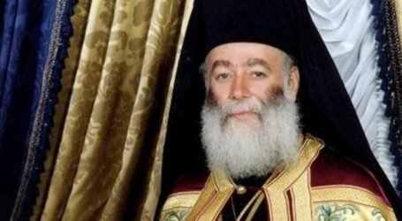 Επίτιμος δημότης Βόλου θα ανακηρυχθεί ο Πατριάρχης Αλεξανδρείας και Πάσης Αφρικής Θεόδωρος