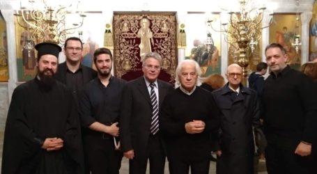 Στη συναυλία θρησκευτικής μουσικής στον Βόλο ο Απ. Παπαδούλης