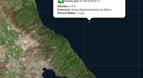 Ασθενής σεισμός βόρεια του Βόλου [χάρτης]
