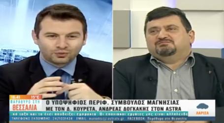 Ο Ανδρέας Δογκάκης στον Δημήτρη Μαρέδη για την ατμοσφαιρική ρύπανση