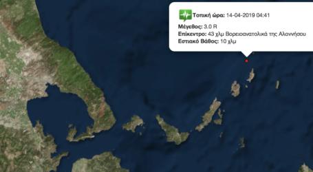 3,0 ρίχτερ ταρακούνησαν τις Βόρειες Σποράδες [χάρτης]