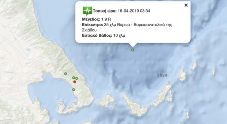Ασθενής σεισμός βόρεια της Σκιάθου [χάρτης]