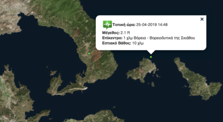 Σεισμός στη Σκιάθο [χάρτης]