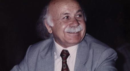 Έφυγε από τη ζωή συνταξιούχος θεολόγος του Βόλου