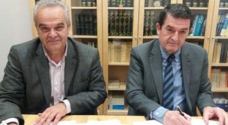 Συνεργασία μεταξύ του Ινστιτούτου Κατάρτισης Διαμεσολαβητών Λάρισας και Καβάλας