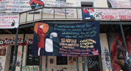 Φοιτητικές εκλογές: Επεισόδια στο Πάντειο