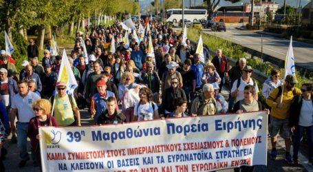 Ολοκληρώθηκε η 39η Μαραθώνια Πορεία Ειρήνης