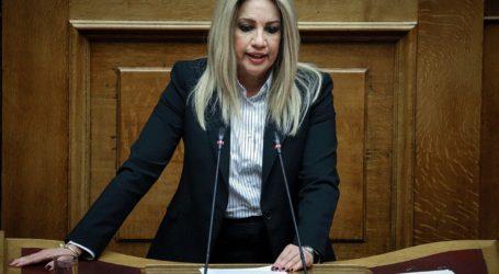 «Η διεκδίκηση όσων η Ελλάδα δικαιούται είναι ζωντανή»