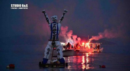Στο Τολό έκαψαν τον Ιούδα στη θάλασσα