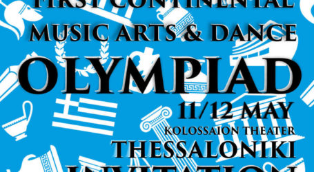 Πολιτιστική συνδιάσκεψη για την επικείμενη 1ηΟλυμπιάδα Μουσικής, Τεχνών και Χορού στα Βαλκάνια