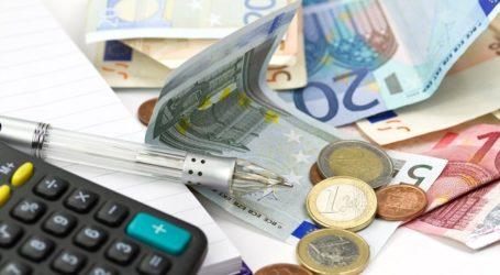 Μείωση φορολογίας και ανάπτυξη -Ημερίδα για εμπόρους κι επαγγελματίες του Βόλου