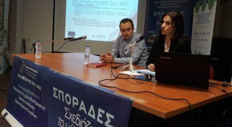 Αλόννησος: Έναρξη διαβούλευσης για την ΟΧΕ των Βορείων Σποράδων