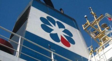 Η Ευρωπαϊκή Επιτροπή ενέκρινε την εξαγορά της Aegean Marine Petroleum Network Inc. από τη Mercuria