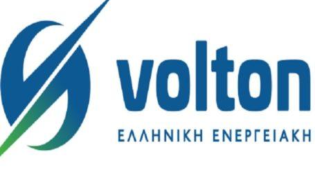 Σύσταση-πόρισμα του Συνήγορου του Καταναλωτή προς την εταιρεία VOLTON