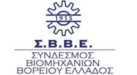 Υπέρ του πολυνομοσχεδίου για τις βιομηχανίες ο ΣΒΕ