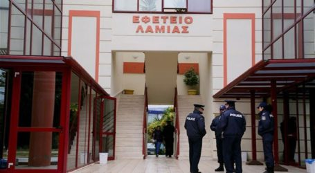 Συνεχίζεται στη Λαμία η εκδίκαση της υπόθεσης της δολοφονίας του Αλέξανδρου Γρηγορόπουλου