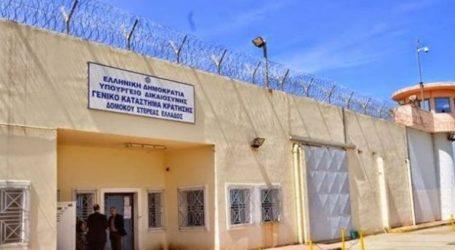 Βαριά «καμπάνα» για το αιματηρό επεισόδιο στη Γ' πτέρυγα των φυλακών Δομοκού