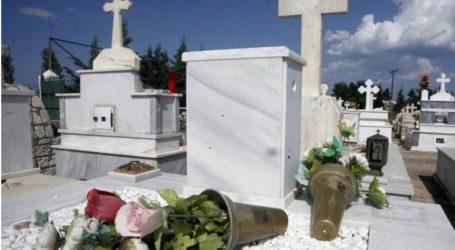 Πέλλα: Έκλεβαν καντήλια από νεκροταφεία