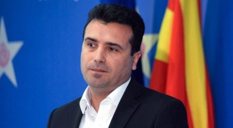 Η Ελλάδα είναι φίλη μας και θα γίνει ακόμα καλύτερη φίλη μας στο μέλλον