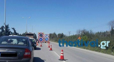 Εργασίες συντήρησης στην Παλαιά Εθνική Οδό Θεσσαλονίκης