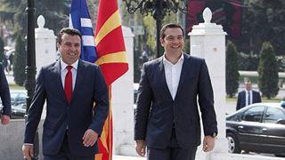 «Ιστορική» η επίσκεψη Τσίπρα στη Βόρεια Μακεδονία