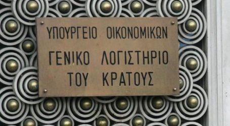 Δημοπρασία εντόκων γραμματίων ύψους 1,138 δισ. ευρώ άντλησε το ελληνικό δημόσιο με απόδοση μειωμένη στο 0,58%
