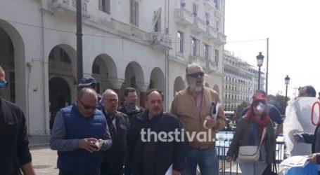 Συγκέντρωση κατά των πλειστηριασμών στο κέντρο της Θεσσαλονίκης