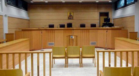 Δικάζονται αύριο 5 νεαροί κατηγορούμενοι για τα επεισόδια κατά την επίσκεψη του πρωθυπουργού