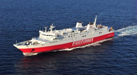 Mηχανική βλάβη σε επιβατηγό πλοίο στην Άνδρο