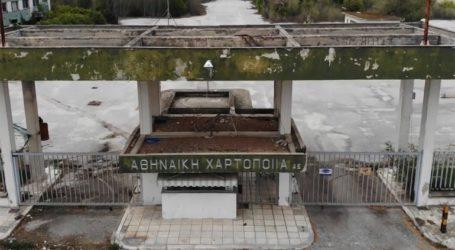 """Το """"βιομηχανικό φάντασμα"""" της Αθηναϊκής Χαρτοβιομηχανίας (Softex) στη Δράμα"""