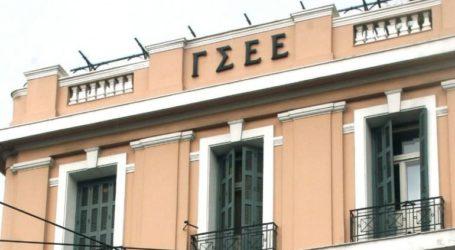 Διαδήλωση του ΠΑΜΕ στα κεντρικά γραφεία της ΓΣΕΕ