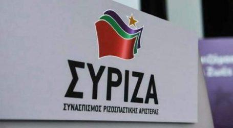 Ανακοίνωση για την πρόταση 33 ευρωβουλευτών να απονεμηθεί το βραβείο Νόμπελ σε Τσίπρα και Ζάεφ