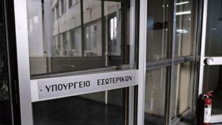 «Παγώνουν» οι προσλήψεις στους ΟΤΑ λόγω των αυτοδιοικητικών εκλογών