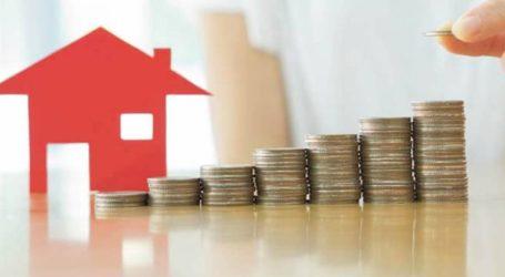 150 εκατ. για τις δαπάνες συνεισφοράς του δημοσίου για την προστασία της α' κατοικίας