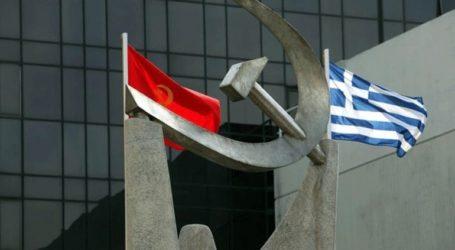 «Να δοθεί τέλος στις πολιτικές εγκλωβισμού προσφύγων και μεταναστών στην Ελλάδα»