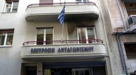 Σε διαβούλευση από την Επιτροπή Ανταγωνισμού οι δεσμεύσεις της Άργος ΑΕ