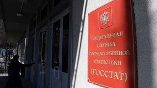 Το Κρεμλίνο υποβαθμίζει την έρευνα της ρωσικής Στατιστικής Υπηρεσίας για τη φτώχεια