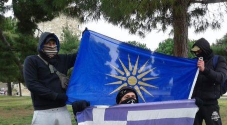 Θεσσαλονίκη: Σήμερα το Makedonian Pride
