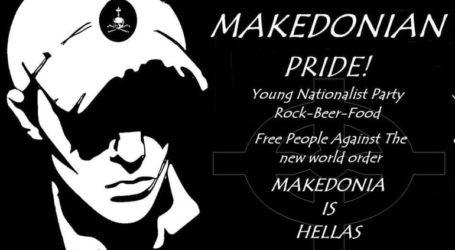 """Δεν θα γίνει το """"Makedonian Pride"""" στη Μενεμένη"""