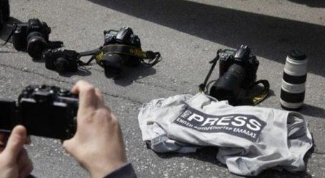«Στοχοποιημένη» επίθεση καταγγέλλει φωτορεπόρτερ