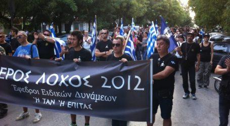 Πορεία διαμαρτυρίας ενάντια στο Makedonian Pride. Έληξε η συγκέντρωση των μελών του «Ιερού Λόχου»